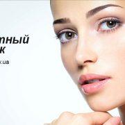 Что такое перманентный макияж